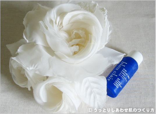 20110810_blueClair_lotion