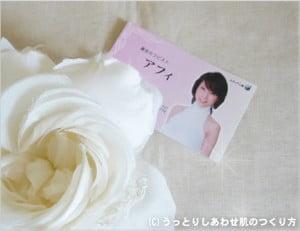 20110808_アフィさん