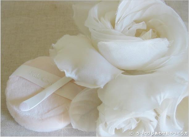 20110906_KohGenDo_powder_pink_01