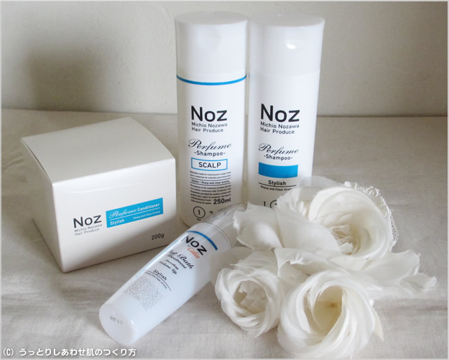 20111128_noz_products_souvenir