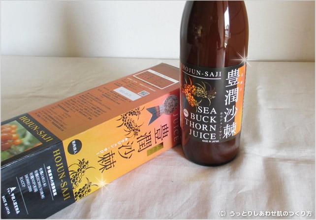 20111207_黄酸汁_サジー_01