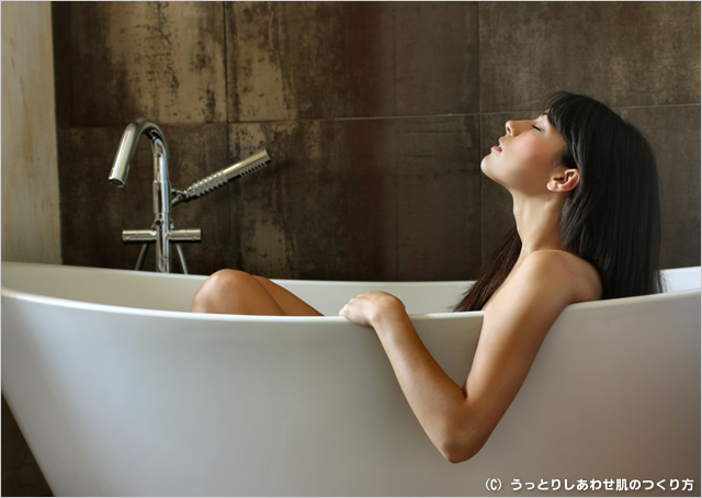華密恋~入浴から始まるスキンケア
